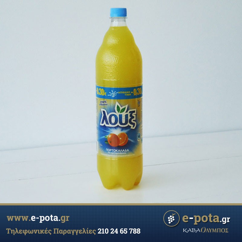 ΛΟΥΞ ΠΟΡΤ/ΔΑ ΜΠΛΕ(-0.30€)1.5LT